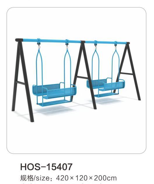 HOS-15407儿童秋千