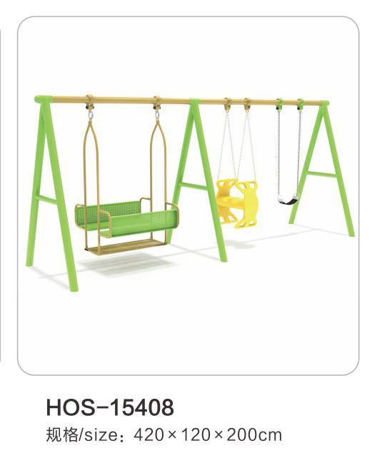 HOS-15408儿童秋千