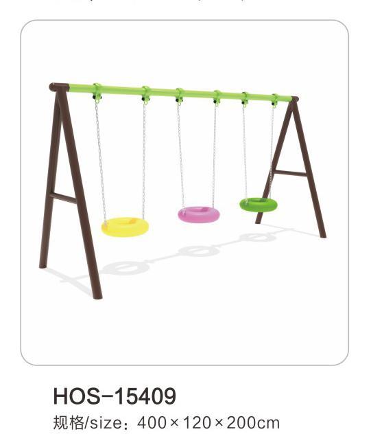 HOS-15409儿童秋千