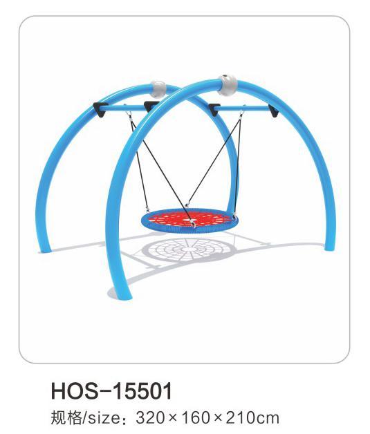 HOS-15501儿童秋千