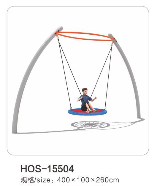 HOS-15504儿童秋千