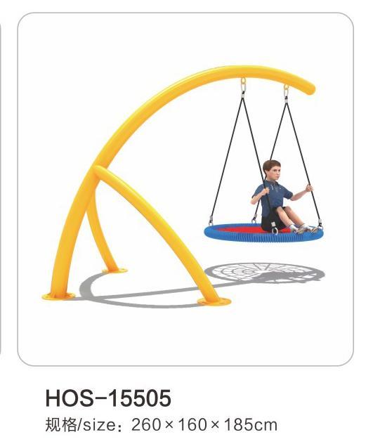 HOS-15505儿童秋千