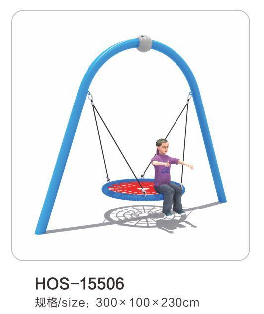 HOS-15506儿童秋千