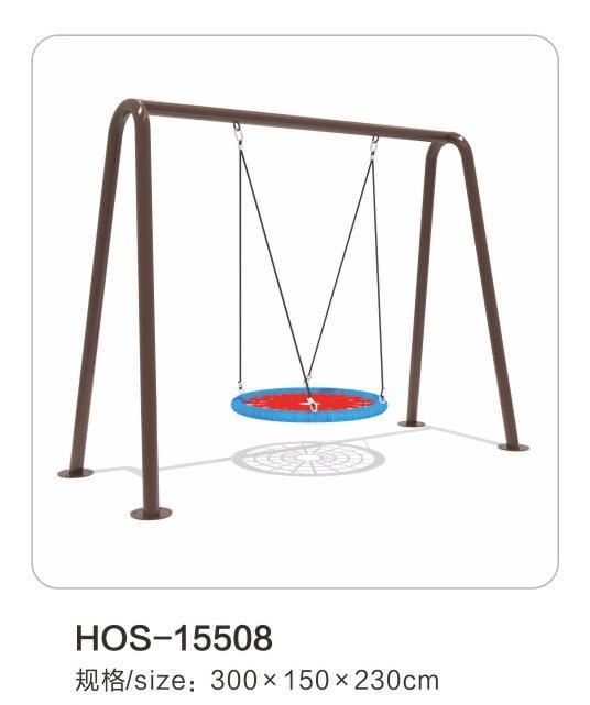 HOS-15508儿童秋千