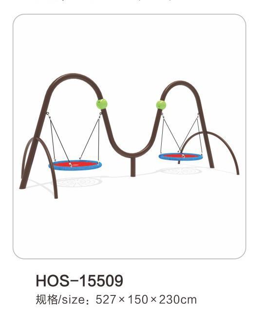 HOS-15509儿童秋千