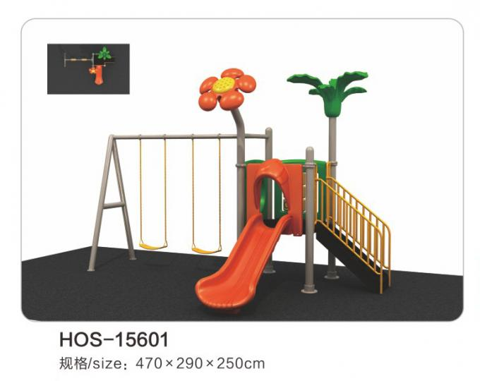 HOS-15601儿童秋千