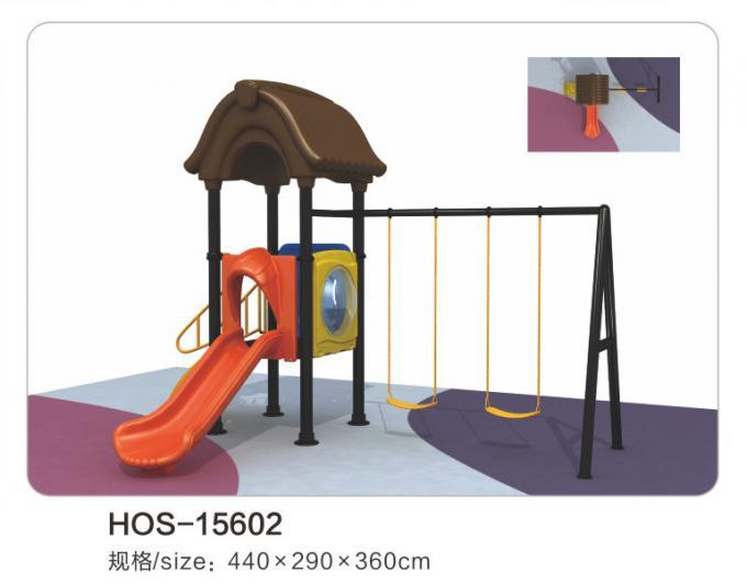 HOS-15602儿童秋千组合