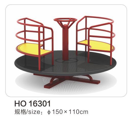 HO16301儿童转椅