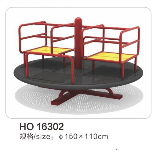 HO16302儿童转椅