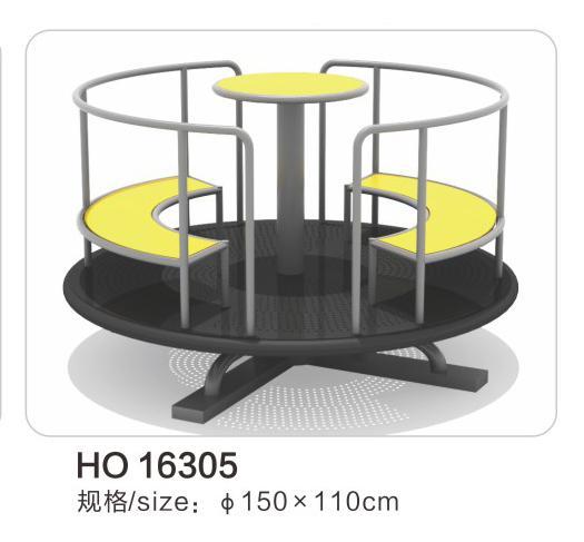 HO16305儿童转椅