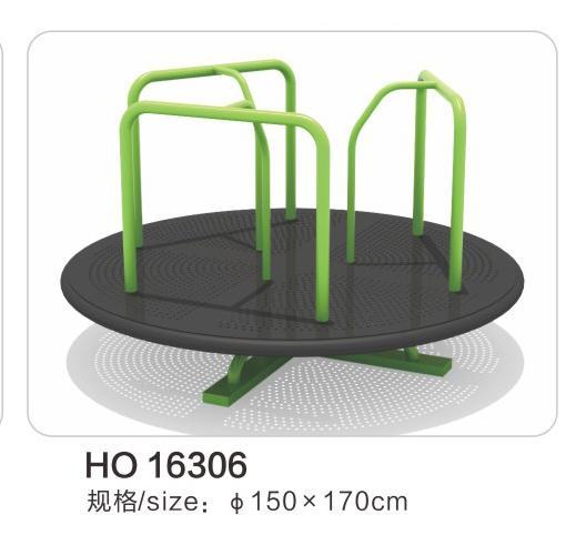 HO16306儿童转椅