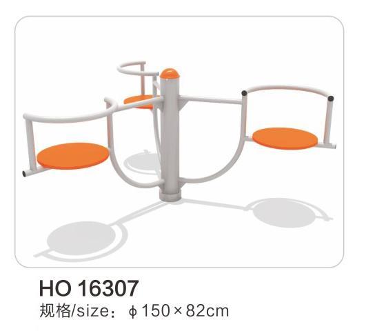 HO16307儿童转椅