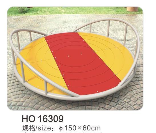 HO16309儿童转椅