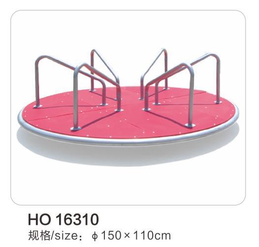 HO-16310儿童转椅