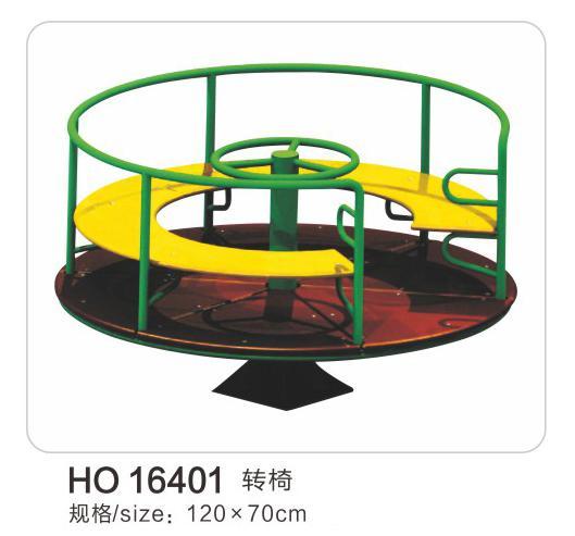 HO16401儿童转椅
