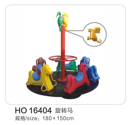 HO16404儿童转椅