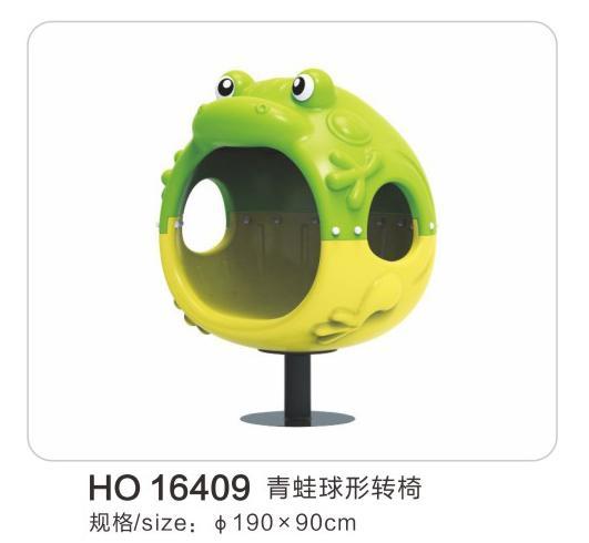 HO16409儿童转椅