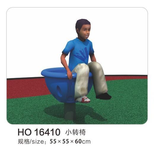HO16410儿童转椅