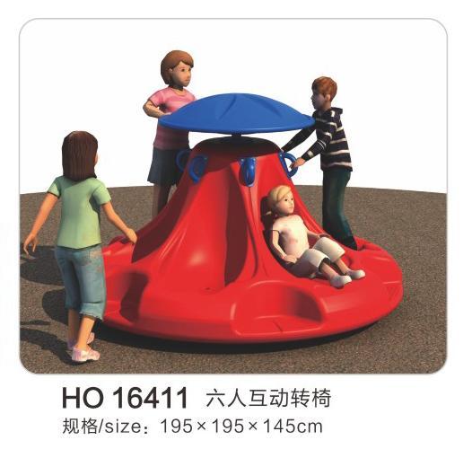 HO16411儿童转椅