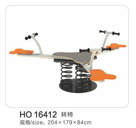 HO16412弹簧摇椅