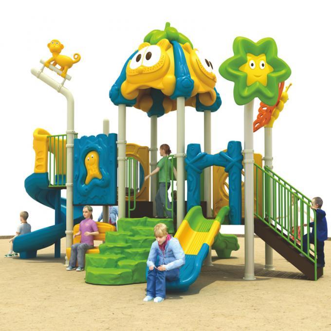 晨飞14P27幼儿园滑梯 户外儿童滑梯 开学滑梯 操场滑梯