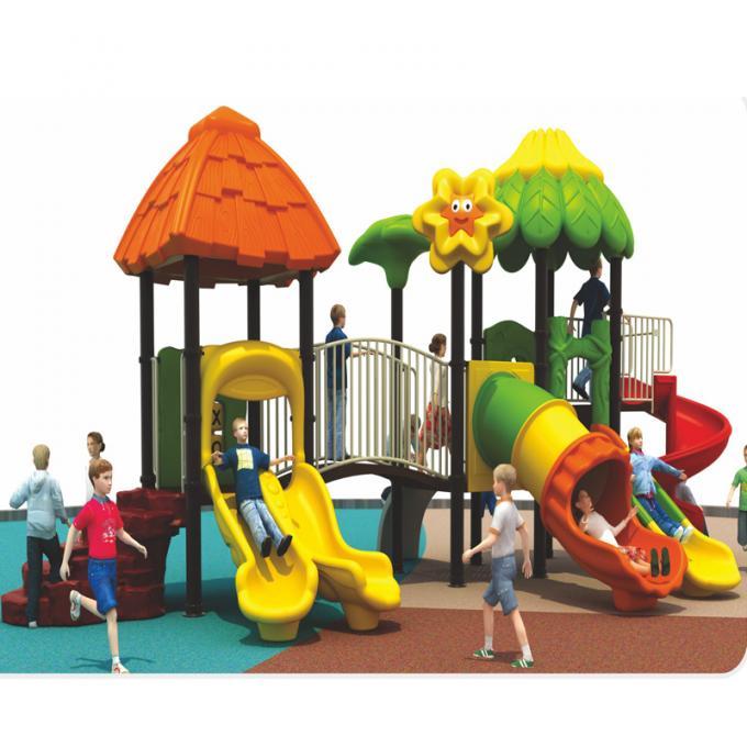 晨飞14P34儿童游乐设备 室外健身设备 幼儿园娱乐设备 公园休闲设备