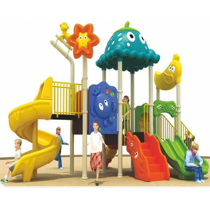晨飞15P25环保材料滑梯 大型户外滑梯 幼儿园滑梯 工程滑梯 厂家供应