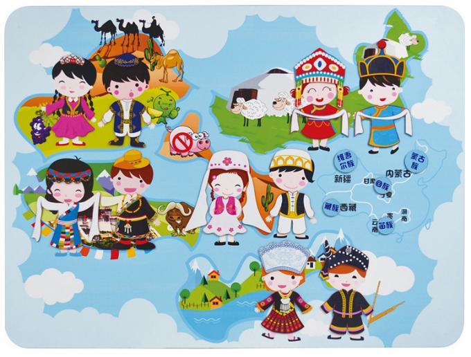 晨飞211412幼儿园墙面玩具名族服饰配对
