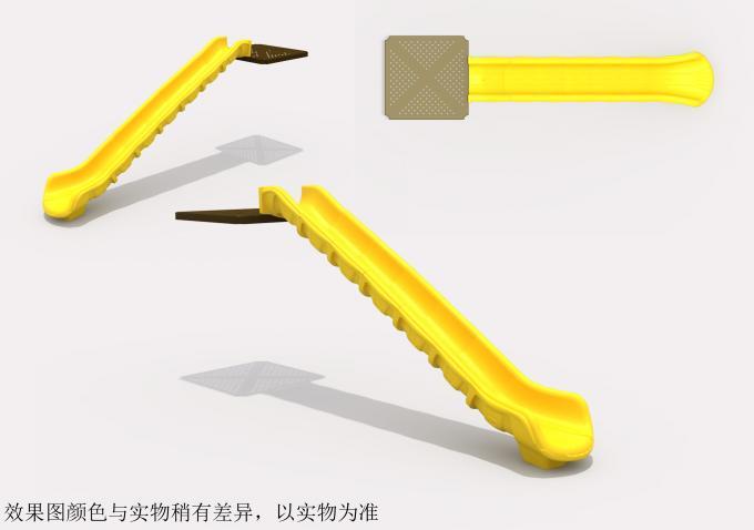 SJ2021005塑料单滑道,拼接滑道,节节滑