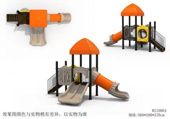SJ2021010畅销款塑料组合滑梯