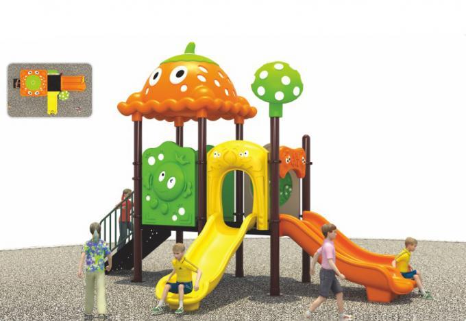 小区儿童户外游乐设施塑料组合 滑梯幼儿园室外组合游乐设备批发